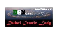 Dubai Iconic Lady