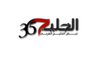 Gulf 365