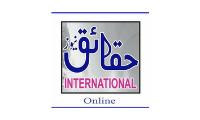 Haqaiq News International